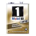 最高級化学合成オイル「Mobil1」